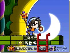 図:マジッククロー